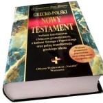 Sprawdź samemu, jak prawidłowo wypowiadać imię Chrystusa