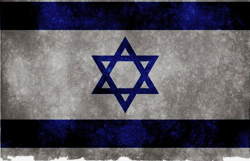 żydowski izrael